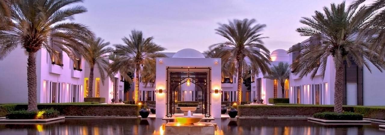 Golfurlaub Oman